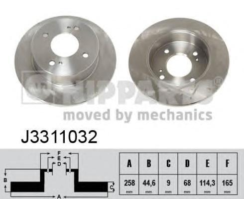 J3311032 Диск тормозной NISSAN PRIMERA 90-98 задний D=258мм.