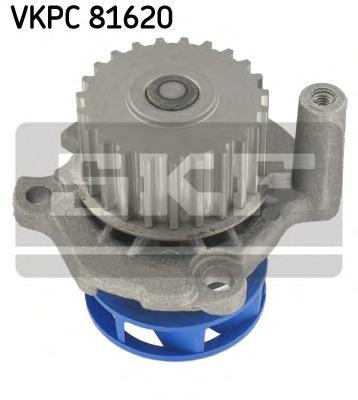 VKPC81620 Насос водяной VAG A4/A6/A8/PASSAT/GOLF IV/T5/OCTAVIA 1.8/2.0 96-