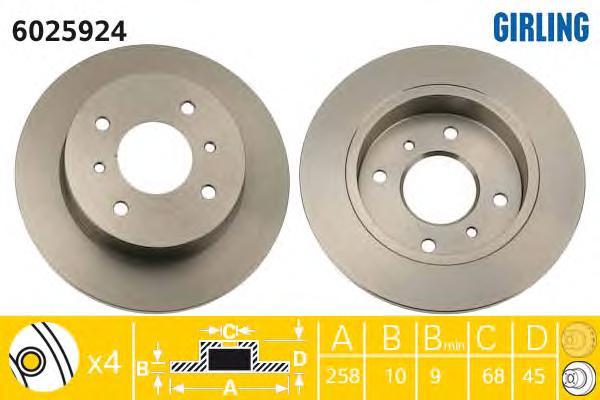 6025924 Диск тормозной NISSAN ALMERA (N16) 00-/PRIMERA (P10/P11) 90-02 задний