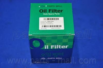 PBA003 Фильтр масляный ISUZU TROOPER 2.2TD