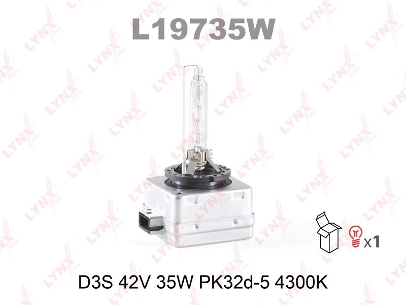 l19735w Лампа D3S 12V 35W PK32D-5, 4300K