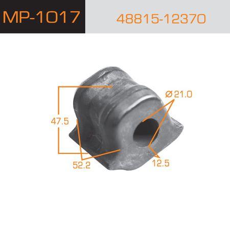 MP1017 Втулка стабилизатора переднего левая