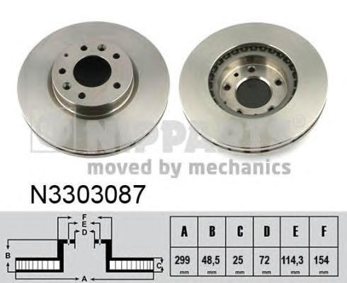 N3303087 Диск тормозной MAZDA 6 07 передний вент.