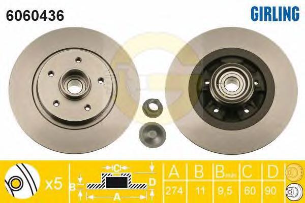6060436 Диск тормозной RENAULT KANGOO 08- задний с подшипником,с кольцом АБС