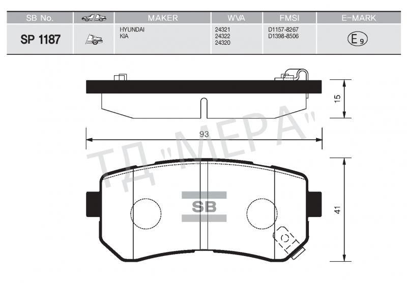 SP1187 Колодки тормозные KIA CEED/RIO/SPORTAGE/HYUNDAI ACCENT/i20/i30/ix35 задние