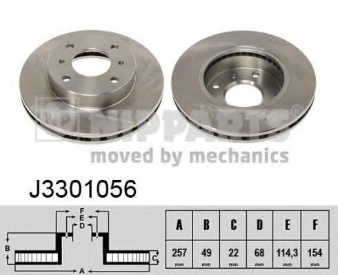 J3301056 Диск тормозной NISSAN ALMERA CLASSIC/N16/PRIMERA P10/P11 R14 передний вентилир.
