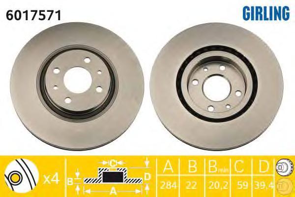 6017571 Диск тормозной ALFA ROMEO 145/146/155/FIAT COUPE/MULTIPLA передний вент.D=284мм.