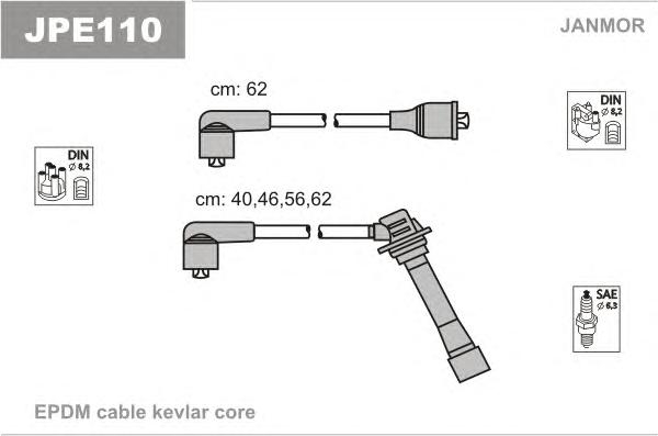 JPE110 Комплект проводов зажигания MAZDA: 323 1.6/1.8 86-95