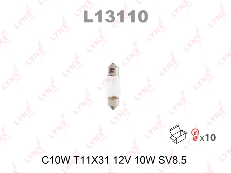 L13110 Лампа автомоб.C10W T11X31 12V10W SV8.5