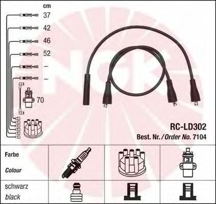 7104 Провода в/в LADA 2107/NIVA RC-LD302