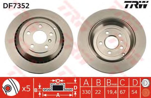 DF7352 Диск тормозной MERCEDES GL X164/ML W164/R W251 280-500 05- задний вент. D=330мм.