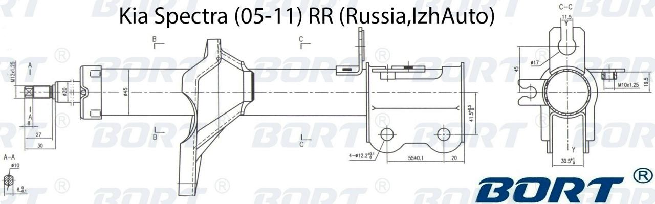 g22045170r Стойка амортизационная газомасляная задняя правая