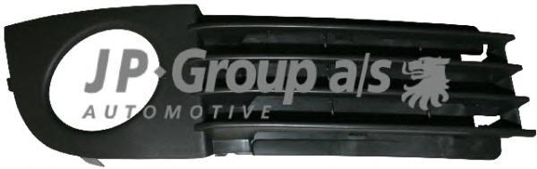 1184501180 Решетка переднего бампера, правая / AUDI A-6 04/97~