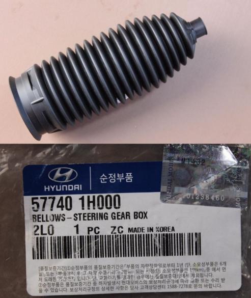577401H000 Пыльник рулевой тяги CEED