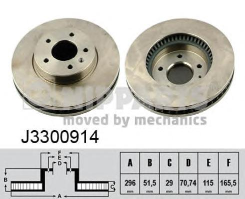 J3300914 Диск тормозной CHEVROLET CAPTIVA/OPEL ANTARA 07- передний вент.