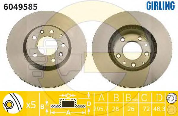 6049585 Диск тормозной MAZDA CX-7 06-/CX-9 07- передний