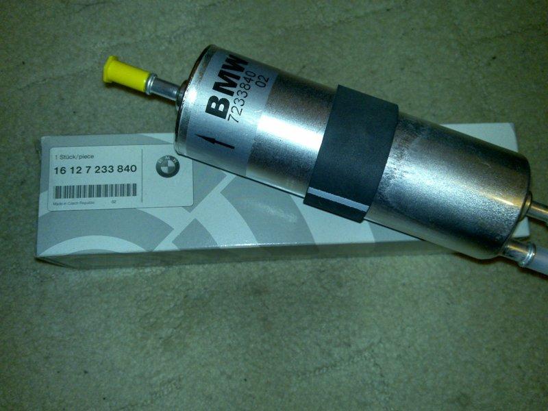 16127233840 Фильтр топливный
