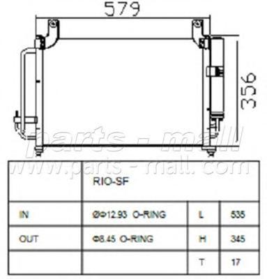 PXNCB031 Радиатор кондиционера KIA RIO