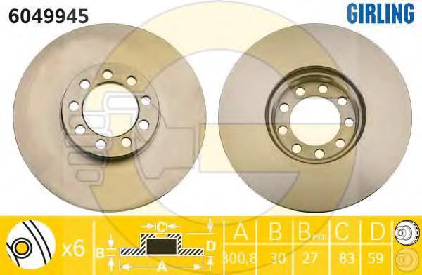 6049945 Диск тормозной IVECO DAILY IV 06- передний вент.D=300мм.