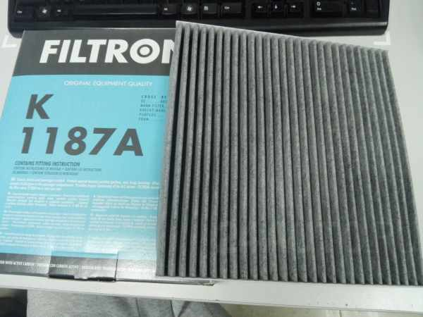 K1187A Фильтр салона HONDA ACCORD 03-/CIVIC 06-/CR-V 07- угольный