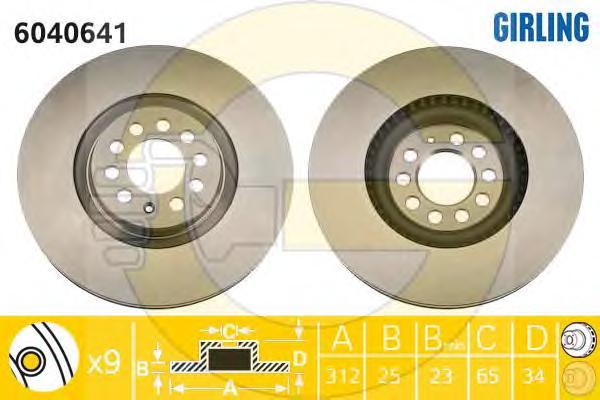 6040641 Диск тормозной AUDI TT/SKODA OCTAVIA/VW BORA/GOLF IV/V передний вент.D=312мм.