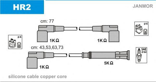 HR2 Комплект проводов зажигания BMW: 3 82-92, 3 Touring 87-94, 3 кабрио 85-93, 5 87-95, 5 Touring 91-97