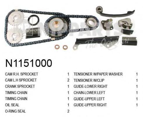 N1151000 Комплект цепи ГРМ NISSAN PRIMERA (P10) 1.6