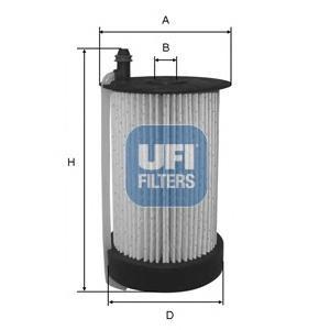 2603100 Топливный фильтр