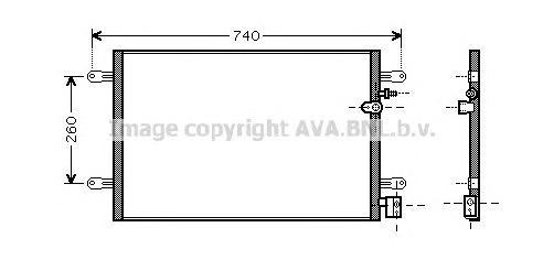 AI5237 Конденсер AUDI A6 2.0FSI-3.2FSI/2.0TDI/3.0TDI 04-