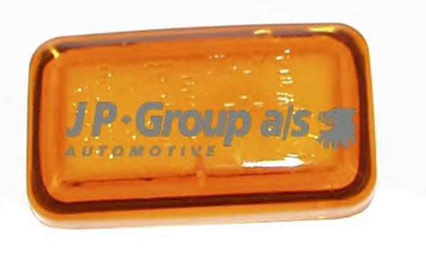 1195500100 Повторитель поворота на крыло левый, правый желтый / AUDI-80, 100, A-6;VW Golf II, Jetta I/II, Passat, Polo ~97