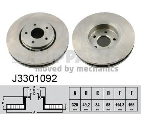J3301092 Диск тормозной INFINITI FX35/FX45 03- передний вент.D=320мм.