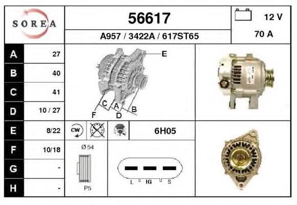 56617 Генератор