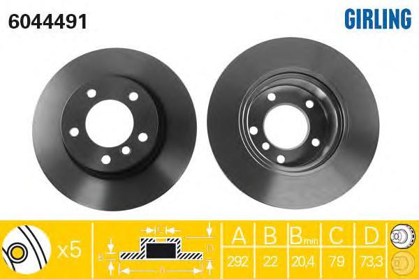6044491 Диск тормозной BMW 1 E81/E87/3 E90 1.6/2.0 04- передний вент. D=292мм.