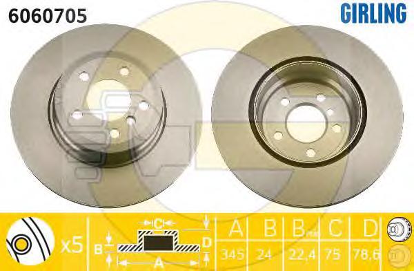 6060705 Диск тормозной BMW X5 E70/X6 E71 задний D=345мм.