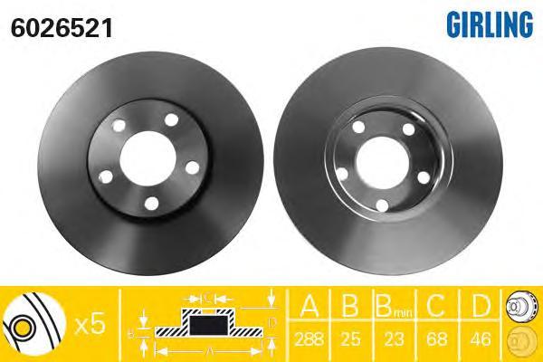 6026521 Диск тормозной AUDI 100 91/A4 9508/A6 9505/VW PASSAT 9700 передний вент.