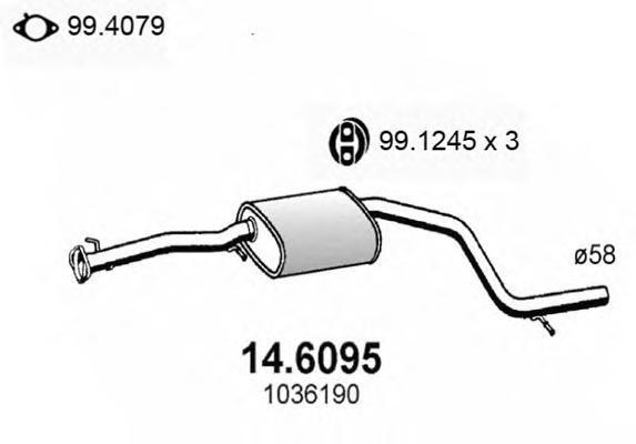 146095 Средний глушитель выхлопных газов