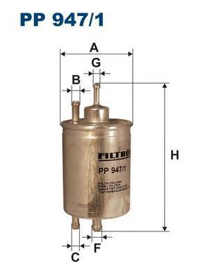 PP9471 Фильтр топливный MB W210/W202/W203/W220/W463