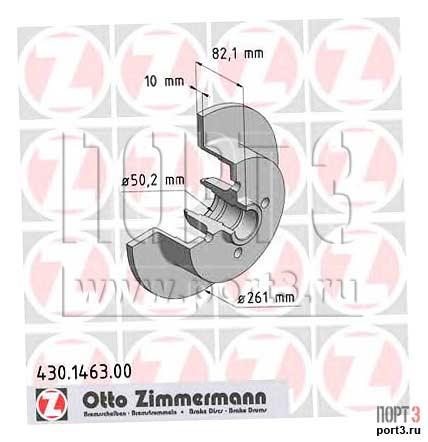 DF4274S Диск тормозной RENAULT CLIO III 05-/MEGANE II 02- задний без подшипника