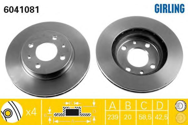 6041081 Диск тормозной LADA 2110/2111/2112 передний вент. D=239мм.