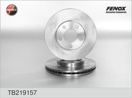 TB219157 Диск тормозной NISSAN X-TRAIL (T30)/MAXIMA QX (A33)/PRIMERA (P12) передний вент.