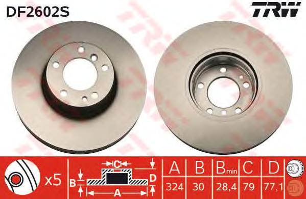 DF2602S Диск тормозной передн BMW 5 04.96-06.03 V=4,4 /5 Touring 01.97-05.04 V=4,4 /7 09.87-09.94 V=5,0 /7 10.94-11.01 V=4,4/4,0