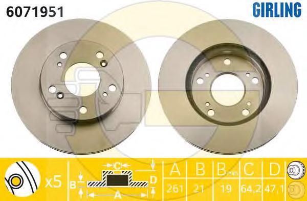 6071951 Диск тормозной HONDA CIVIC 01-/STREAM 01- передний вент.D=262мм.