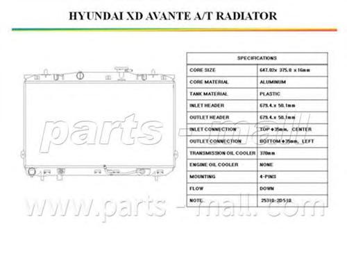 PXNDA011 Радиатор HY Elantra XD 00-06 25310-2d510