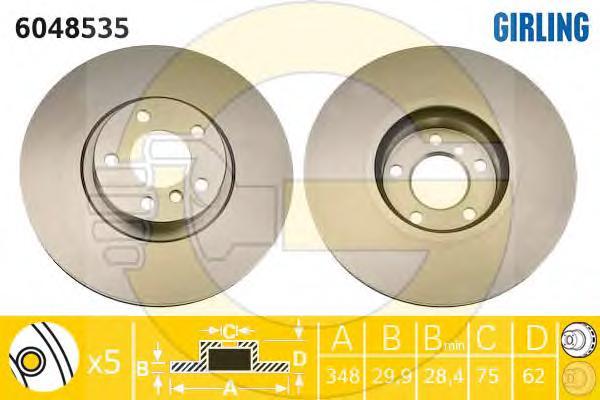 6048535 Диск тормозной BMW X5 E70/X6 E71 передний D=348мм.