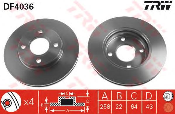 df4036 Диск тормозной вентилируемый