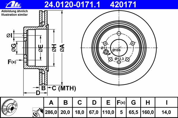 24012001711 Тормозной диск