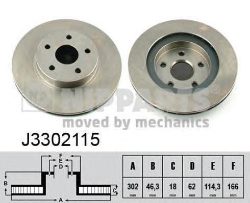 J3302115 Диск тормозной TOYOTA RAV 4 I 2.0 94-00 передний