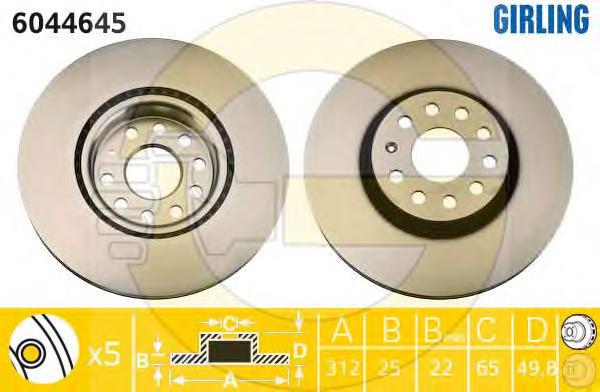 6044645 Диск тормозной AUDI A3/VW GOLF V/VI/PASSAT/TIGUAN передний вент.D=312мм.