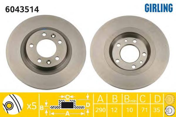 6043514 Диск тормозной CITROEN C5 08-/PEUGEOT 407 04-/607 00- задний D=290мм.