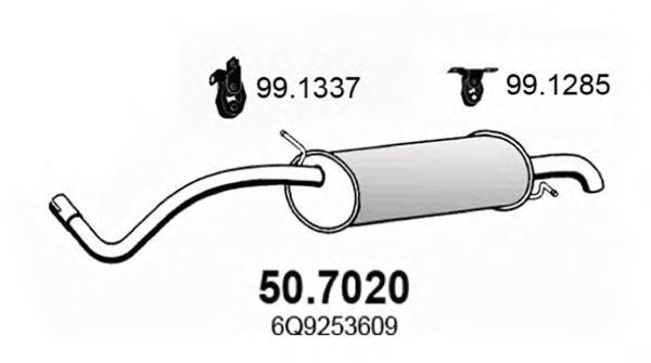 507020 Глушитель выхлопных газов конечный